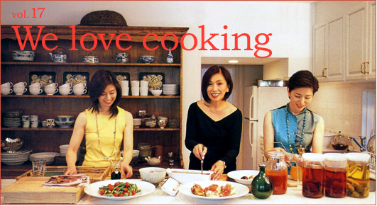 We love cooking