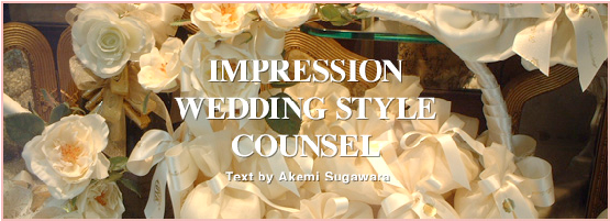 IMPRESSION WEDDING STYLE COUNSEL